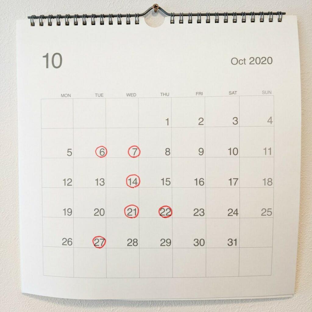2020 年 10 月 暦